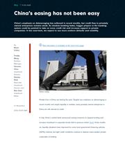 china easing