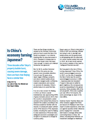 is chinas economy turning japanese
