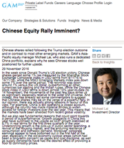 chinese equity rally imminent