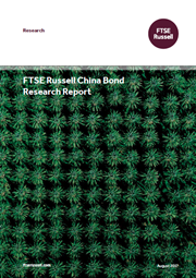 ftse russell china bond research report q2 2017